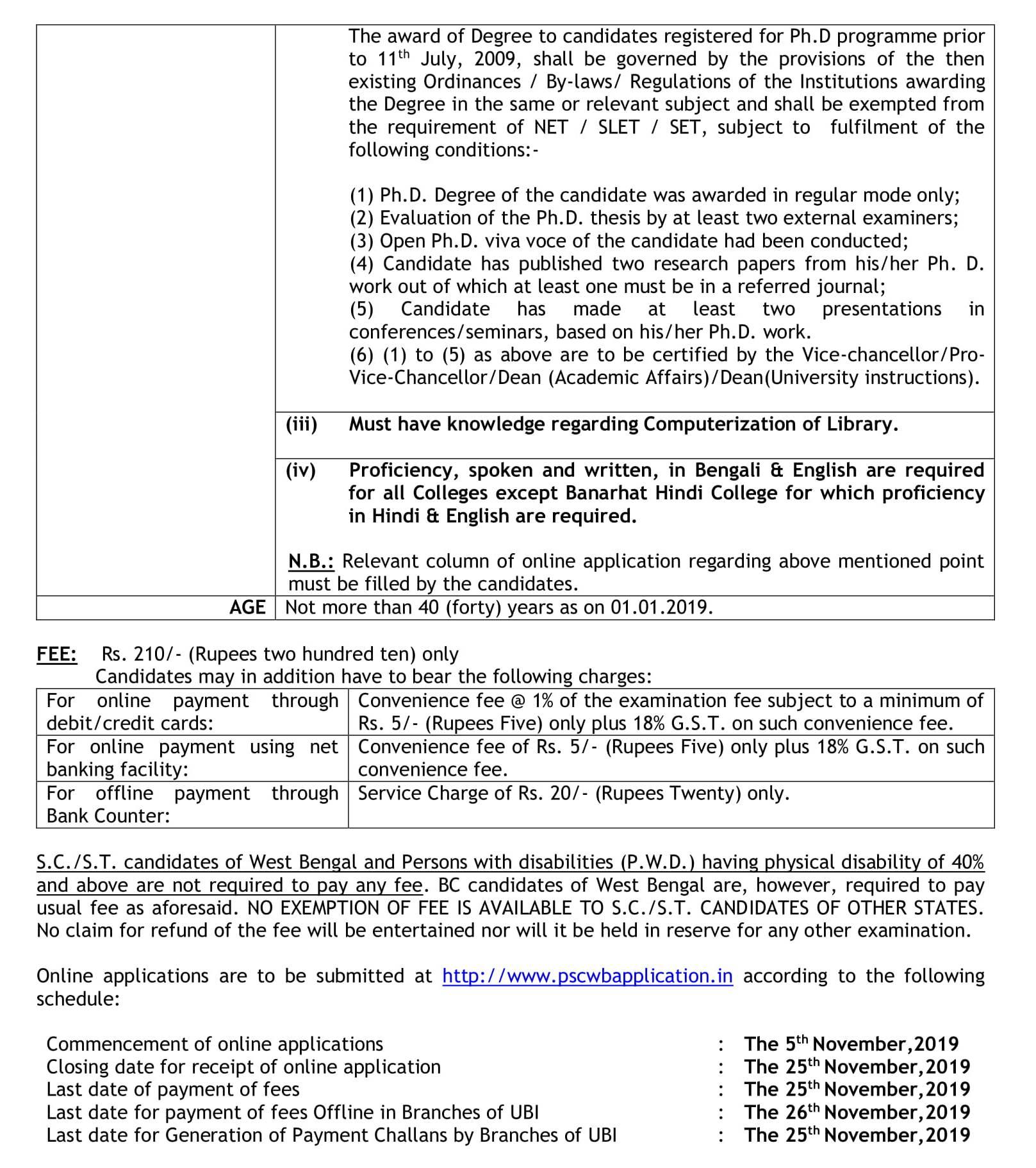 PUBLIC SERVICE COMMISSION, WEST BENGAL-2.jpg